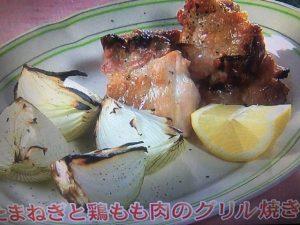 きょうの料理ビギナーズ 新たまねぎと鶏もも肉のグリル焼き