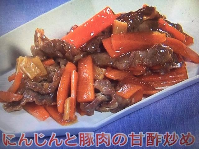 【きょうの料理ビギナーズ】春にんじん レシピ~中国風サラダ&豚肉の甘酢炒め