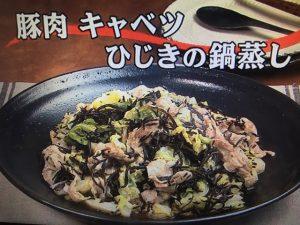 【キューピー3分クッキング】豚肉、キャベツ、ひじきの鍋蒸し レシピ