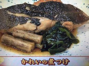 【あさイチ】かれいの煮つけ レシピ