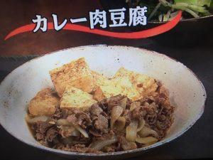 【キューピー3分クッキング】カレー肉豆腐&チンゲンサイともやしのサラダ