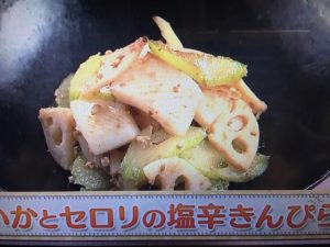 上沼恵美子のおしゃべりクッキング いかとセロリの塩辛きんぴら