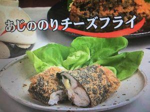 【キューピー3分クッキング】あじののりチーズフライ レシピ