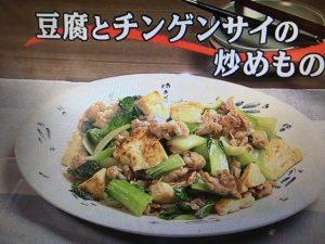 【キューピー3分クッキング】豆腐とチンゲンサイの炒めもの レシピ