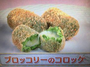 【上沼恵美子のおしゃべりクッキング】ブロッコリーのコロッケ レシピ