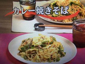 【キューピー3分クッキング】カレー焼きそば レシピ