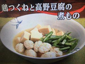 【キューピー3分クッキング】鶏つくねと高野豆腐の煮もの レシピ
