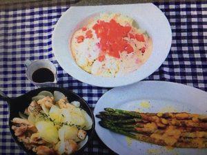 男子ごはんレシピ!玉ねぎと鶏肉のグリル 山わさびソース・茹でじゃがいものフレッシュトマトチーズソースなど