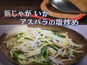 【キューピー3分クッキング】新じゃが、いか、アスパラの塩炒め レシピ