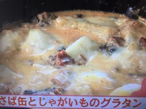 【きょうの料理ビギナーズ】さば缶とじゃがいものグラタン&さんま缶とたまねぎの卵とじ レシピ