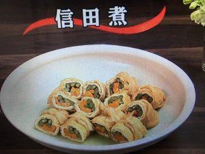 【キューピー3分クッキング】信田煮 レシピ