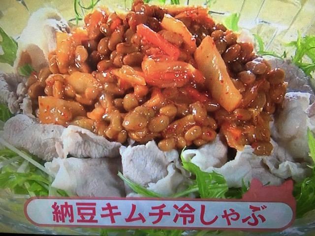 【きょうの料理ビギナーズ】納豆キムチ冷しゃぶ&納豆とチーズの包み揚げ レシピ