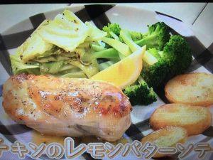 【NHKきょうの料理】栗原はるみレシピ!チキンのレモンバターソテー&アスパラガスのトマトペンネ