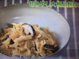 【きょうの料理ビギナーズ】切り干し大根 レシピ~麩の煮物&いかくんの即席漬け