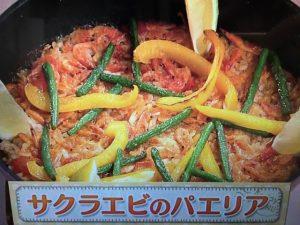 【上沼恵美子のおしゃべりクッキング】サクラエビのパエリア レシピ