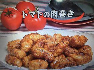 【キューピー3分クッキング】トマトの肉巻き&サニーレタスのサラダ レシピ