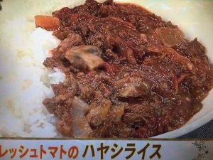 【あさイチ】フレッシュトマトのハヤシライス&とうもろこしとパセリのサラダ レシピ