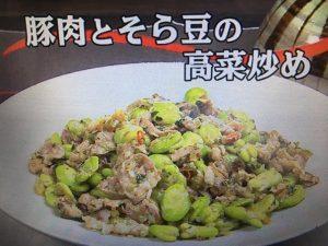 【キューピー3分クッキング】豚肉とそら豆の高菜炒め レシピ