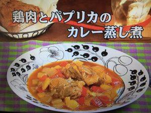 【キューピー3分クッキング】鶏肉とパプリカのカレー蒸し煮 レシピ