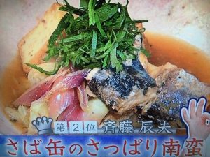 【NHKきょうの料理】鶏の照り焼き 黒酢風味・さば缶のさっぱり南蛮・きゅうりと鶏肉の甘酢炒め