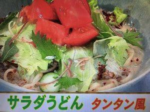 あさイチ サラダうどんタンタン風