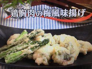 【キューピー3分クッキング】鶏胸肉の梅風味揚げ レシピ