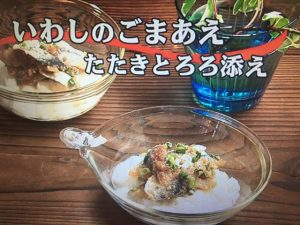 【キューピー3分クッキング】いわしのごまあえ たたきとろろ添え レシピ