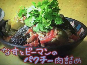 【NHKきょうの料理】パクチー レシピ~肉詰め・魚介のマリネサラダ・鶏じゃがパクチーのカレー蒸し煮
