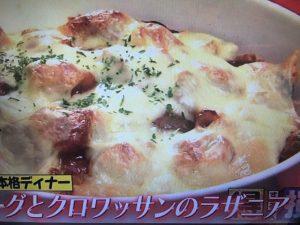 サイゲン大介VS安藤シェフ レシピ~ラザニア&海鮮チヂミ