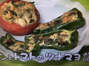 【NHKきょうの料理】きゅうりと豚肉の香り炒め・夏野菜と厚揚げのはちみつみそチーズなど