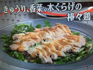 【キューピー3分クッキング】きゅうり、香菜、木くらげの棒々鶏 レシピ