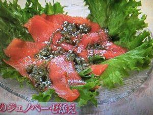 【レシピ】 100円パスタソースで簡単 ...