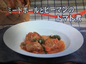 【キューピー3分クッキング】ミートボールとピーマンのトマト煮 レシピ