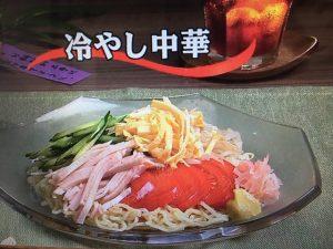 【キューピー3分クッキング】冷やし中華 レシピ