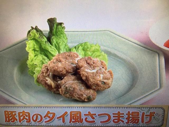 【上沼恵美子のおしゃべりクッキング】豚肉のタイ風さつま揚げ レシピ