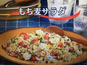 【キューピー3分クッキング】もち麦サラダ レシピ