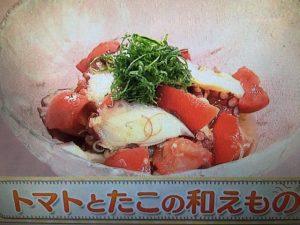 【上沼恵美子のおしゃべりクッキング】トマトとたこの和えもの レシピ