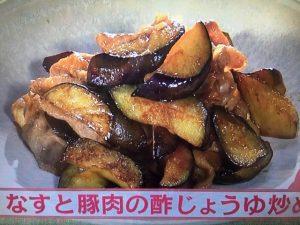 きょうの料理ビギナーズ なすと豚肉の酢じょうゆ炒め