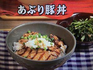 【キューピー3分クッキング】あぶり豚丼&エン菜のおひたし レシピ