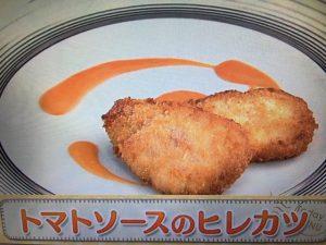 上沼恵美子のおしゃべりクッキング トマトソースのヒレカツ