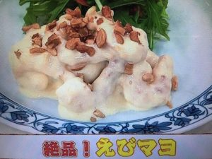 【あさイチ】プリプリに揚げる!プロのえびマヨ&えびの甘酢ソース レシピ