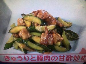 きょうの料理ビギナーズ きゅうりと豚肉の甘酢炒め