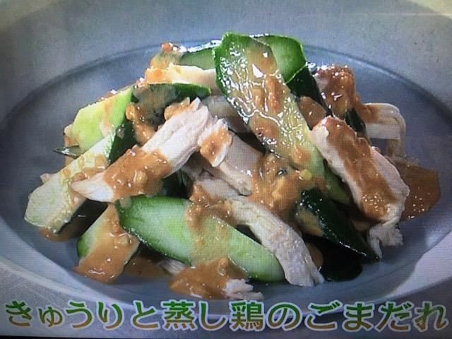 【きょうの料理ビギナーズ】きゅうり レシピ~蒸し鶏のごまだれ&豚肉の甘酢炒め