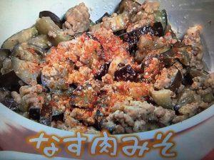 【NHKきょうの料理】なす肉みそ・なすペースト・レンジなす レシピ