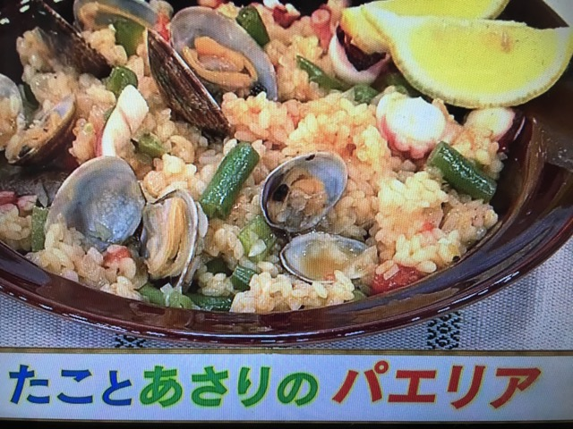 【あさイチ】たことあさりのパエリア&ゆで野菜のヨーグルトソース レシピ