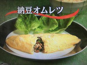 【キューピー3分クッキング】納豆オムレツ レシピ