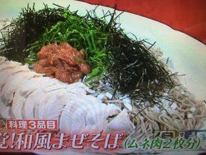 【得する人損する人】ウル得マン 鶏ささみ&ムネ肉レシピ~から揚げ・和風まぜそばなど