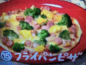 【NHKきょうの料理】フライパンピザ・オープンオムレツ・野菜もりもり焼き肉 レシピ