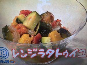 【NHKきょうの料理】ラタトゥイユ・ゴーヤーチャンプルー・夏野菜のだしびたし レシピ
