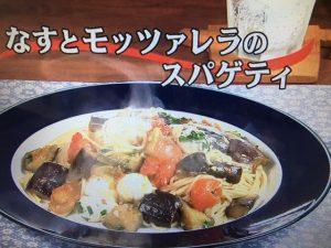 【キューピー3分クッキング】なすとモッツァレラのスパゲティ レシピ